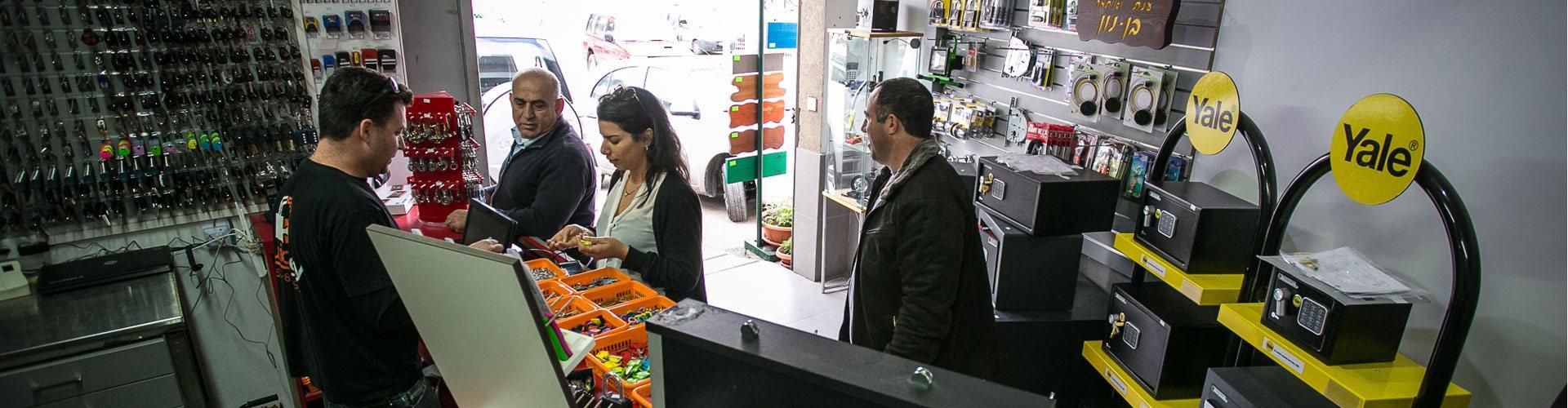 לקוחות בסדנת המנעולן של קוויקי בפרדס חנה